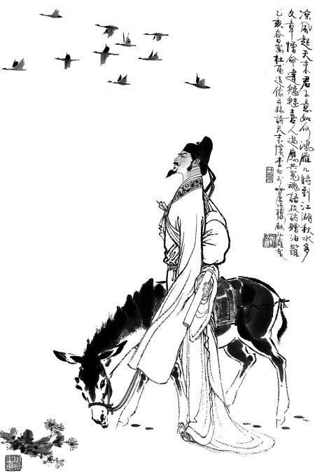 丁妮诗歌-花溪小说