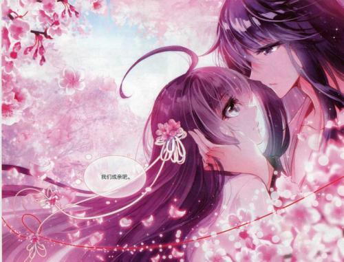 琉璃心 夏紫薇紫著